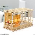 川井 KAWAI 竹カゴ 重玉 尺(145×295×190) 鳥 ケージ 鳥かご 関東当日便