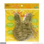 川井 KAWAI レモングラス Rabbit (150×160) 関東当日便
