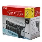 GEX スリムフィルター S 淡水・海水両用 水槽用外掛式フィルター