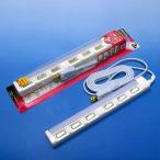 延長コード ザ・タップ スイッチシリーズ 1500W用 3.0m 6コ口 WHS2636DKP 関東当日便