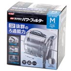 GEX 簡単ラクラクパワーフィルター M 水槽用外掛式フィルター ジェックス 関東当日便
