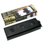 GEX エキゾテラ コンパクトトップ60 3灯式 爬虫類 ライト 紫外線灯・UV灯 本体 ジェックス 関東当日便