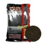 麦飯石パワーソイル 大粒 黒 3L