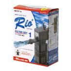 本体 60Hz カミハタ Rio+(リオプラス)フィルターセット1 Rio+90 使用(西日本用) 関東当日便