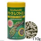 テトラ レプトミン 110g