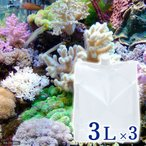 (海水魚)足し水くん 天然海水(海洋深層水) 3リットル(3袋セット) 航空便不可