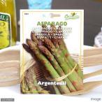 HORTUS イタリア野菜の種 アスパラガス Art.201 家庭菜園 関東当日便
