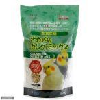 スドー 主食生活オカメのセレクトミックス 800g 関東当日便