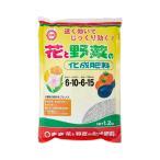 花と野菜の化成肥料 1.2kg 関東当日便
