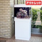 アウトレット品(大型)60Hz レッドシーマックス 130D 海水用水槽セット ホワイト 西日本用 別途大型手数料・同梱不可・代引不可 訳あり
