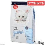 賞味期限:2017年11月24日 HAPPY CAT センシティブ グレインフリー ジュニア 1.4kg 関東当日便