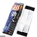 チャーム charm ヤフー店で買える「GEX クリアファイブマット ジェックス 関東当日便」の画像です。価格は318円になります。