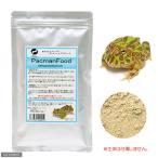 Pacman Food パックマンフード 4oz(113.4g) カエル用 餌 エサ 関東当日便