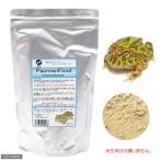 Pacman Food パックマンフード 16oz(453.6g) カエル用 餌 エサ 関東当日便