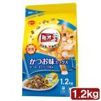ミオ ドライミックス かつお・まぐろ・小魚味・ミックス 1.2kg キャットフード ミオ 関東当日便
