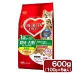 ビューティープロ キャット 室内猫 成猫用 低脂肪 600g キャットフード 関東当日便