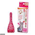 キャティーマン 薬用ぺッツテクト+猫用 1本入 ドギーマン 関東当日便