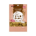 ミニアニマン 小動物のエン麦クッキー 50g うさぎ おやつ ドギーマン 関東当日便