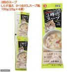 ペットライン キャネット 3時のスープ しらす添え かつおだしスープ風 100g(25g×4連) 猫 おやつ 関東当日便
