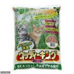 固まる木の猫砂 ウッディーキング 7L 猫砂 おがくず 固まる 燃やせる 関東当日便