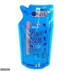 プロの消臭剤 無香料 詰め替え用 220mL