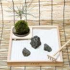 「枯山水」セット 〜心で描く和の風景〜 小 関東当日便