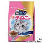 銀のスプーン 健康に育つ子猫用 お魚づくしミルク入り 1.0kg G-32 キャットフード 銀のスプーン 関東当日便