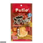 ペティオ 薄焼き 貝柱 4g