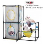 猫壱 キャット プレイセンター キャットタワー 猫 おもちゃ 関東当日便