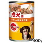 ぺディグリー 成犬用 チキン&緑黄色野菜 400g ドッグフード ぺディグリー 関東当日便
