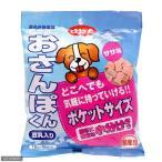 デビフ おさんぽくん 豆乳入り ササミ 75g(15g×5袋) 正規品 犬 おやつ デビフ 関東当日便