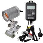 GEX タイマーサーモ RTT-1 + クリップスタンド テラ(口金E26) 爬虫類 関東当日便