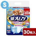 ショッピングオムツ ペット用 紙オムツ Sサイズ 30枚 おもらし ペット 関東当日便