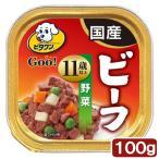 ビタワングー 11歳以上 極旨 ビーフ・野菜 100g ドッグフード ビタワン 超高齢犬用 関東当日便