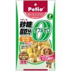ペティオ おいしくスリム 砂糖・脂肪分ダブルゼロ カリカリボーロ 野菜入りミックス 50g 犬 おやつ 関東当日便