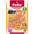 ペティオ おいしくスリム 脂肪分約70%オフ ササミビッツ 80g 犬 おやつ ささみ