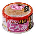 箱売り いなば CIAO(チャオ) とろみ 11歳からのささみ・まぐろ ホタテ味 80g 1箱24缶 CIAO チャオ 超高齢猫 関東当日便