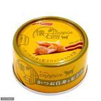 懐石zeppin缶 かつお白身と紅さけ 80g キャットフード 懐石 関東当日便