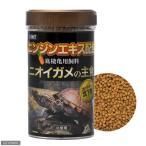 コメット ニオイガメの主食 小型用 55g 爬虫類 カメ 餌 エサ 水棲ガメ用 関東当日便