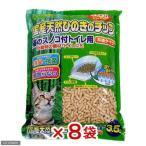 猫砂 クリーンミュウ 木製 国産天然ひのきのチップ 3.5L 8袋入 猫砂 ひのき 燃やせる お一人様1点限り