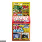 コトブキ工芸 kotobuki P・CUT Kiss 小型水槽用 (30〜40cm水槽まで)淡水用 関東当日便
