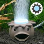 いぶきエアストーン ファンシーエアストーン河童 ブルー エアーストーン 水槽用オブジェ アクアリウム用品
