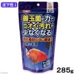 コメット 金魚の主食 納豆菌 沈下性 285g 金魚のえさ 関東当日便