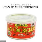 ZOOMED カン・オー ミニクリケット CAN O' MINI CRICKETS 35g 爬虫類 餌 エサ 缶詰 関東当日便