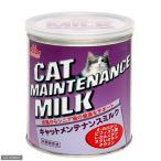 森乳 ワンラック キャットメンテナンスミルク 28