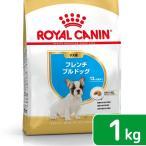 ロイヤルカナン フレンチブルドッグ 子犬用 1kg