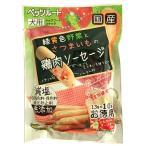 ペッツルート 緑黄色野菜とさつまいもの国産 鶏肉ソーセージ 10本入 犬 おやつ 無添加 いも 関東当日便