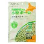 ペッツルート 7種野菜入り小粒ボーロ 56g 犬 おやつ 関東当日便