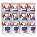 箱売り サイエンスダイエット シニア ビーフ 高齢犬用缶 370g 1箱12缶 正規品 ドッグフード ヒルズ 関東当日便