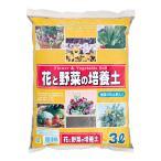 お一人様5点限り 花と野菜の培養土 3リットル (1.7kg) 個口ごとに別途送料 関東当日便